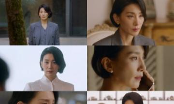'마인' 김서형, 정중동 연기…절제된 감정선