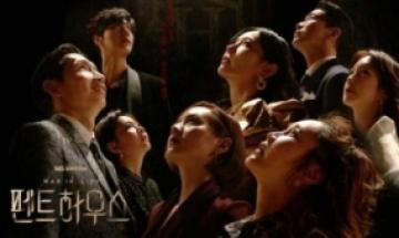 SBS '펜트하우스3', 무리한 전개에 인종차별 '논란'