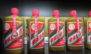 1974년산 마오타이주, 英 소더비 경매서 16억원에 팔려