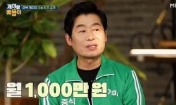 """이연복 """"월급 1000만원 …홈쇼핑 수입,방송·행사 출연료는 뺀 금액"""""""