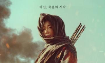 전지현 돌아온다…넷플릭스, '킹덤: 아신전' 메인 포스터 공개