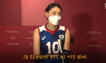 김연경 자막 논란…MBC 해명 나섰지만 누리꾼 비난 여전