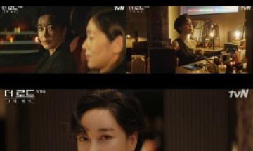 '더 로드' 김혜은, 등장만으로 시선 압도…선 굵은 파격연기