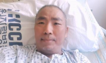 """'폐암 말기' 김철민 """"동료들 또 후원금…감사, 꼭 이겨내겠다"""""""