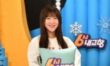 '먹방' 유튜버 쯔양, 언론사 상대 명예훼손 손배소송 패소