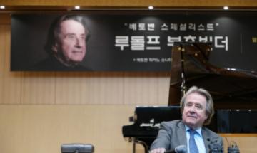"""""""베토벤을 알아갈수록 자유로움을 느낀다…내 음악의 중심""""…루돌프 부흐빈더"""