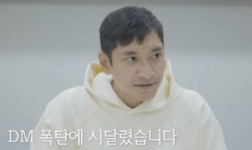 """김요한 """"이다영 결혼 알고 있었다…쌍둥이 팬들 악플 테러"""""""