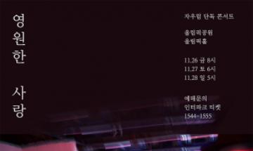 자우림, 3년 만에 정규앨범 발매…다음달 대면 공연