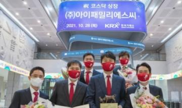 김태욱, 연예인 출신 CEO 非엔터 분야로 첫 상장…아이패밀리에스씨 28일 상장