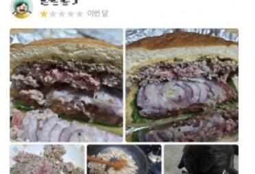 """""""개밥으로 버려진 햄버거"""" 끊이지 않는 악성 리뷰에 사장님 가슴은 '피멍'"""