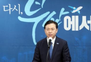 """[전문]김영춘 """"2029년 가덕도 신공항 완성…맹렬히 추격할 것"""""""