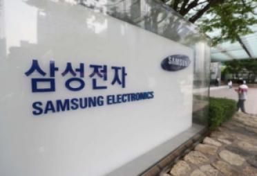 삼성전자 '50조원+α' 역대급 투자계획 나오나