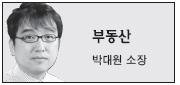 <전문가에 길을 묻다>광교신도시·미분양 등 소액투자상가 주목하라
