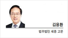 [헤럴드시사]  팬데믹 이후의 새로운 금융