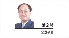 [데스크칼럼]   '국민주' 삼성전자의 의미