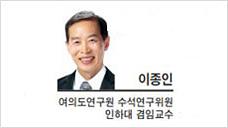[경제포커스] '꼼수증세' 공시가격 급속 인상