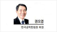 [특별기고] 반도체 절체절명의 시기, 정부·국회 역할론