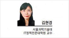 [특별기고] 실손보험 청구 전산화, 국민행복의 마중물