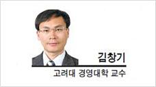 [헤럴드광장] 우리도 글로벌급 투자은행이 필요하다