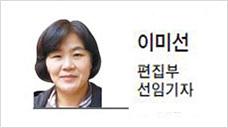 [남산四色] 생일 유감