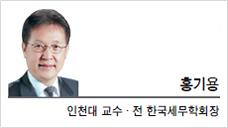 [세상속으로] 전국민 재난지원금, 부자감세와 재정 비효율 야기