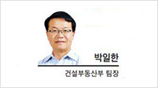 [팀장시각] 朴정부 '4대 사회악'과 文정부 '부동산 투기'