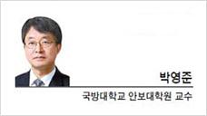 [박영준의 안보 레이더] 美-中 인도·태평양지역 대규모 군사훈련과 한국