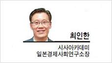 [일본 바로 보기] 서울 중심의 한국, 지역 중심의 일본