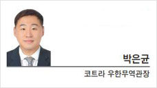 [글로벌인사이트] 재탄생 그리고 비상을 꿈꾸는 중국 우한