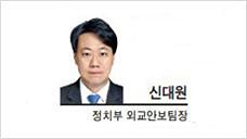 [팀장시각] 대통령 질타·장관 사과에도 '경고'라니