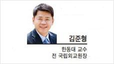 [특별기고] 9·19 군사합의 후 3년, '안정' 넘어 '평화'로
