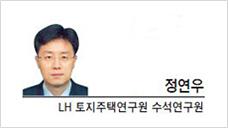 [헤럴드비즈] 해외사업 미래는 중장기적 안목으로 접근해야