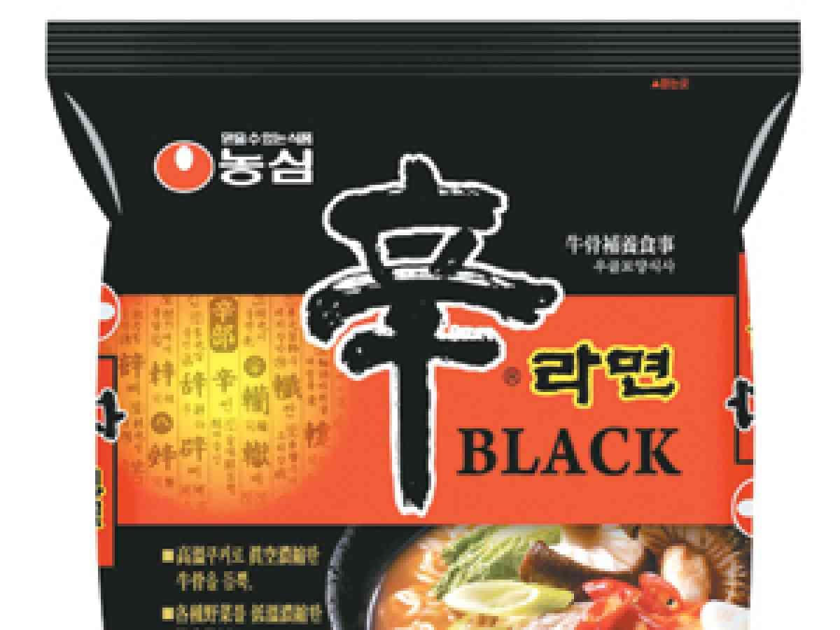 Shin Ramyun Black fined for false ads