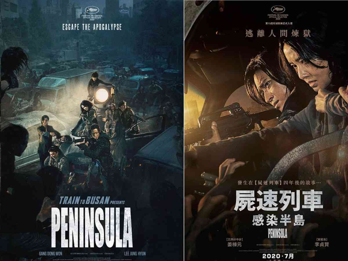 Zombie Thriller Peninsula To Screen In 185 Countries