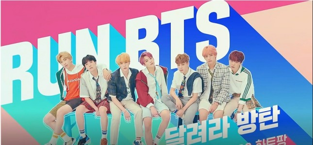 [V Report] BTS plays board game