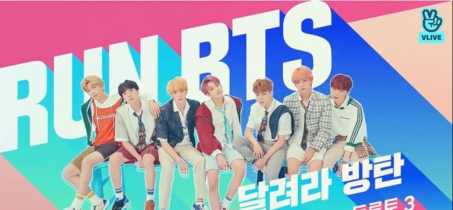 [V Report] BTS finishes rounds of game before Toronto show