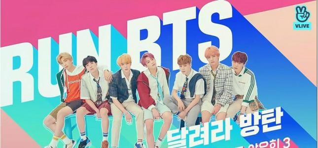 [V Report] BTS enjoys final splash before BBQ time
