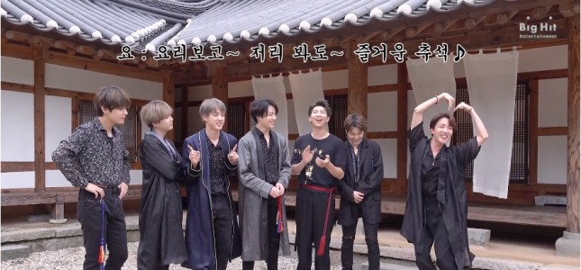 [V Report] BTS wishes fans a happy Thanksgiving