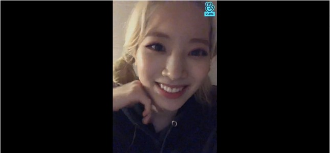 [V Report] Twice's Dahyun misses her fans at home