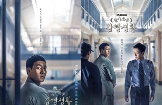 '슬기로운 감빵생활'이 꼽은 관전포인트 #응답하라 #감옥 #베테랑