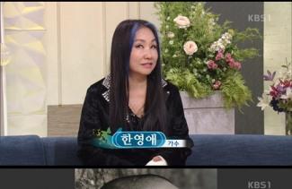 """'아침마당' 한영애 """"변화무쌍 헤어스타일? 변신이 재밌어"""""""