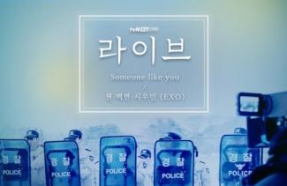 """""""눈과 귀의 행복 향연""""..엑소 첸백시, '라이브' OST 첫 주자 출격"""