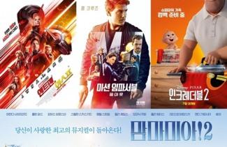 """[POP초점]""""앤트맨부터 인크레더블까지""""…올 여름 몰려오는 외화 시리즈"""