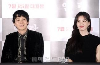 [POP영상]'인랑'강동원X한효주,열애설 후 조심스러운 행보