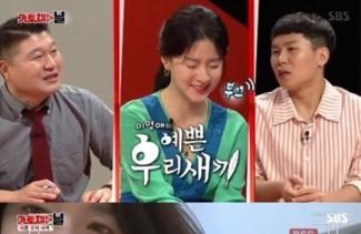 """[팝업TV]""""여배우→쌍둥이 엄마""""..'가로채널' 이영애, 소탈美로 벗은 신비주의"""