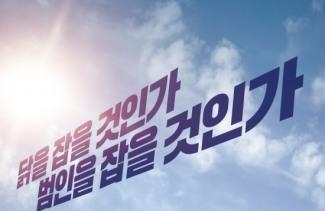 [팝업무비]'극한직업' 1378만↑ 24일 연속 1위…'아바타' 기록 넘었다