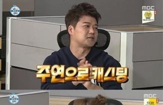 """[팝업TV]이시언, '나혼자산다' 한 달 불참 이유? """"악플 NO..영화 촬영 때문"""""""