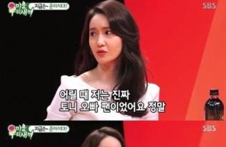 """[팝업TV]""""며느리 삼았으면""""‥'미우새' 윤아, 母벤져스 매료시킨 마성"""