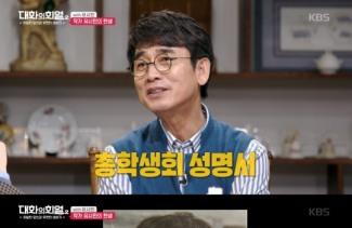 """[팝업★]""""민주화운동 또 할 것""""..'대희2' 유시민, 구치소에서 발견한 작가의 길"""