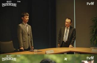 [첫방]'쌉니다 천리마마트', 웹툰과 완벽 싱크로율…마성의 병맛드라마 탄생